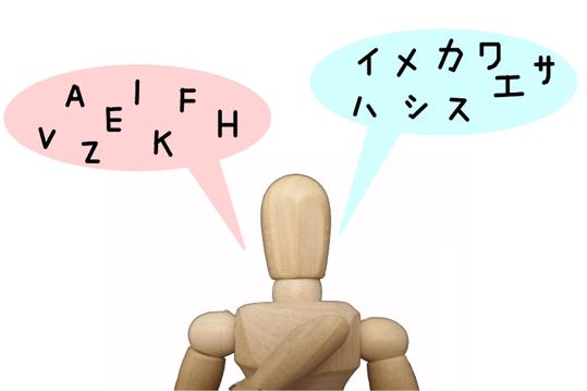 bilingual files for translation